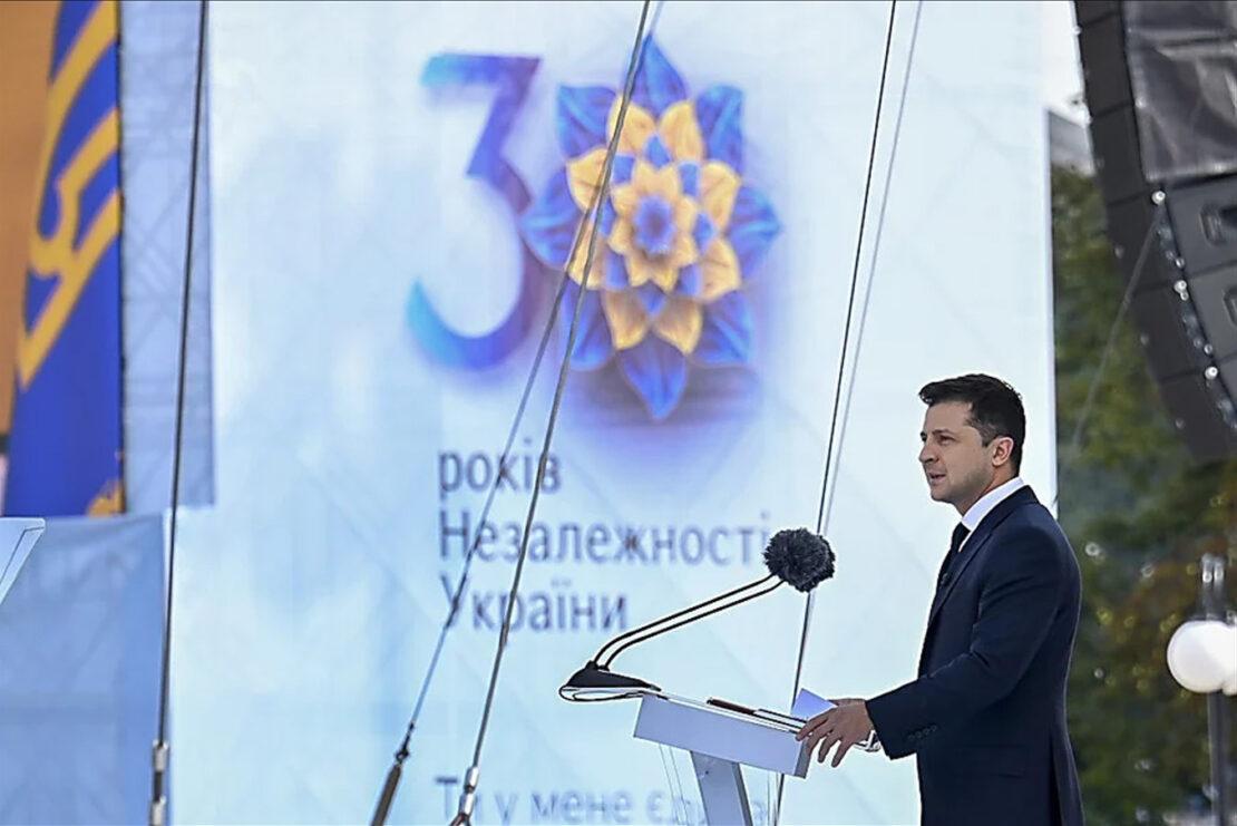 Новости Украины: Учрежден День украинской государственности