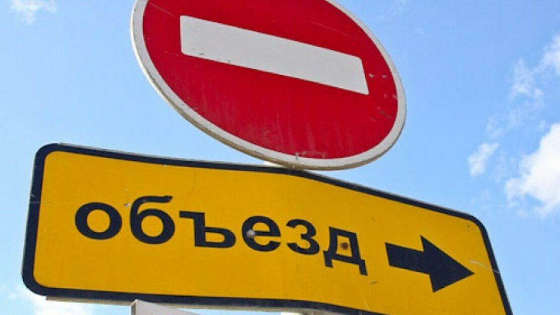 Новости Харькова: По переулку Банному будет запрещено движение