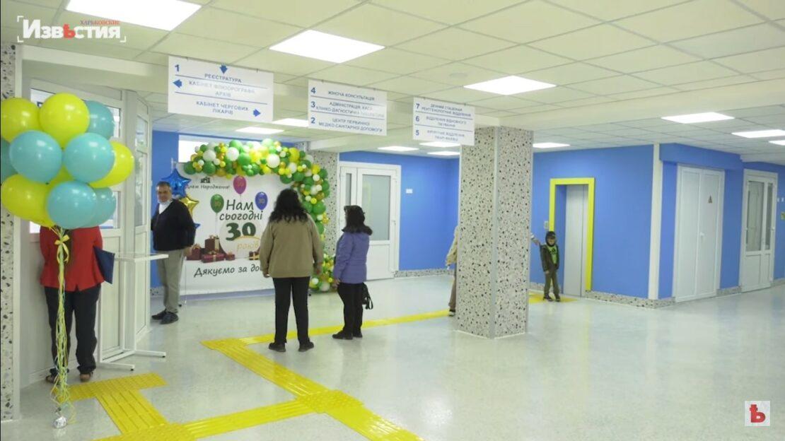 Новости Харькова: в поликлинике №9 завершили ремонт