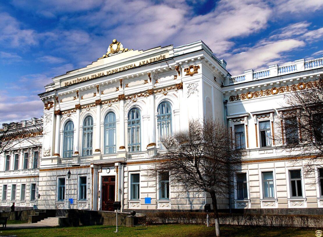Коронавирус Харьков: Какие вузы работают оффлайн