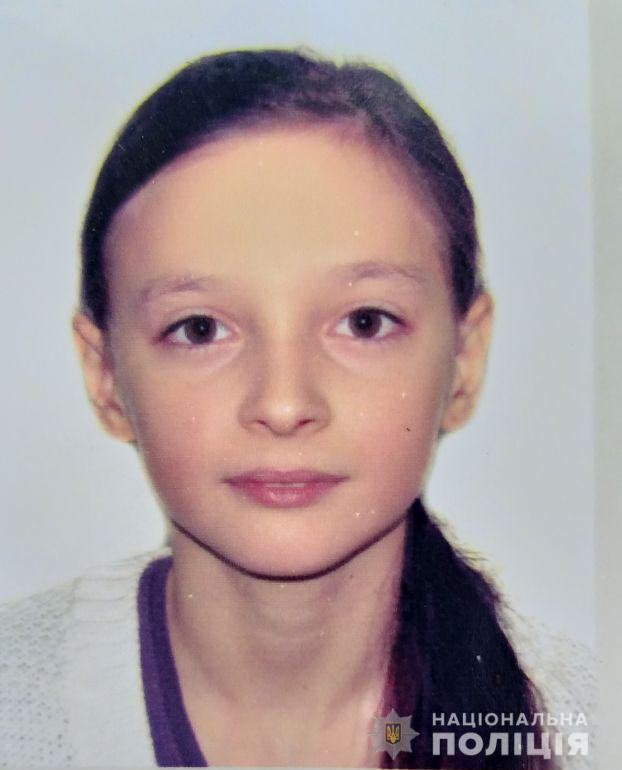Помогите найти: В Харькове разыскивается Жасмин Кучеренко