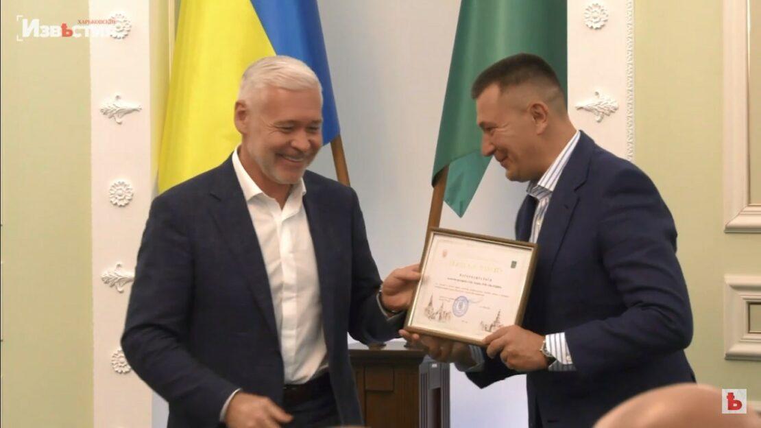 В Харьковском горсовете наградили лучших предпринимателей