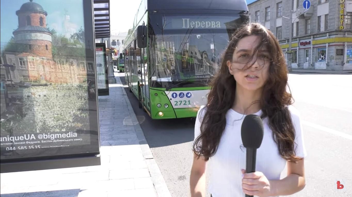 Новости Харькова: Куда ездят новые троллейбусы на автономном ходу