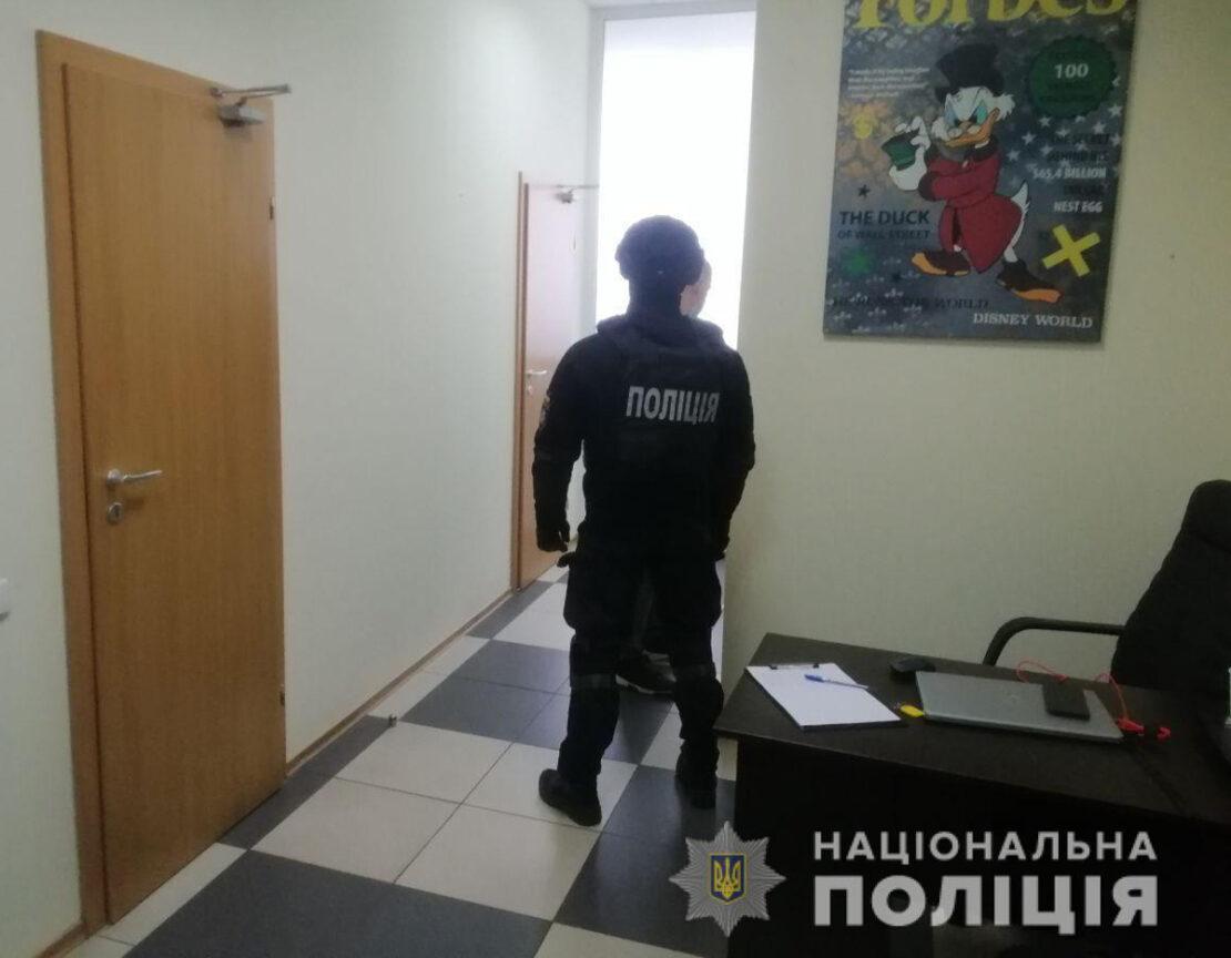 В Харькове закрыли мошеннический колл-центр на улице Бакулина