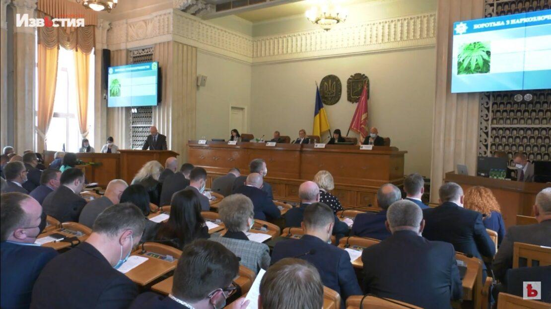 Новости Харькова: Результаты сессии Облсовета
