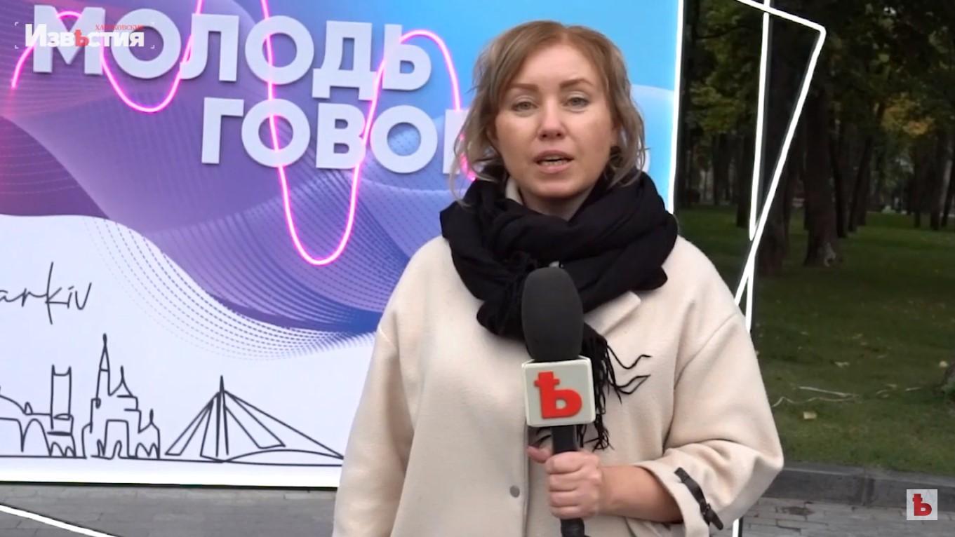 Новости Харькова: Городской форум «Молодежь говорит»