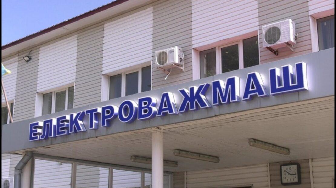 Новости Харькова: «Электротяжмаш» заключил  прямой контракт с «Укрзализныцей»