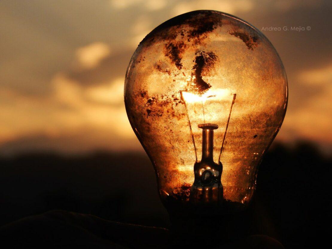 В Харькове 4 сентября не будет света в четырех районах