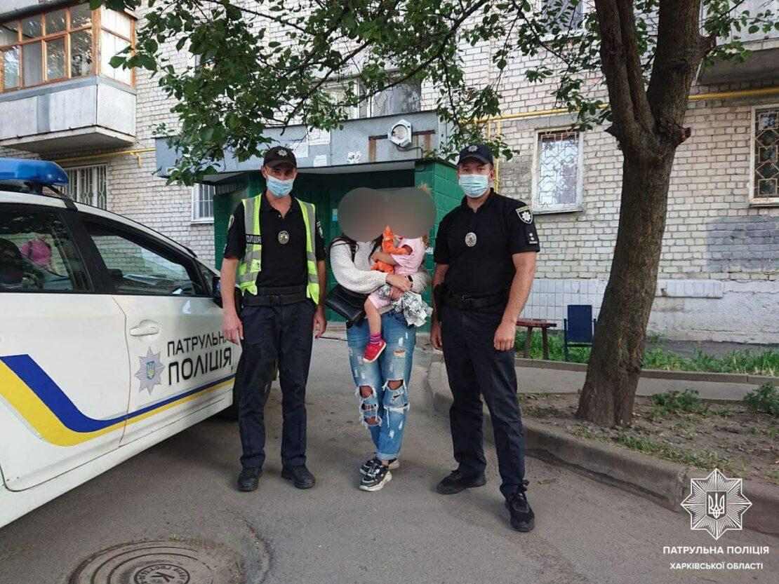 В Харькове на проспекте Юбилейном потерялась двухлетняя девочка