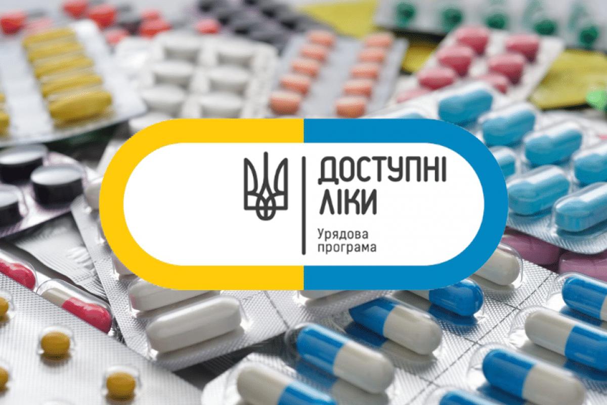 Новости Украины: Инсулин включен в «Доступные лекарства»