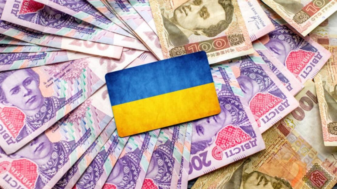 Новости Украины: Гривне — 25 лет: интересные факты