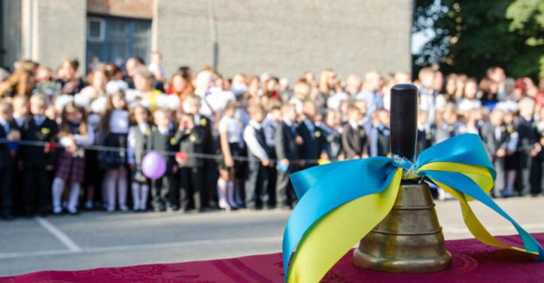 Новости Харькова: Терехов поздравил школьников с началом учебы