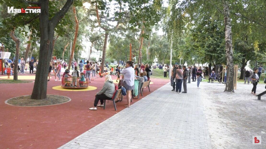 Новости Харькова: На Салтовке  открыли новый мини-парк