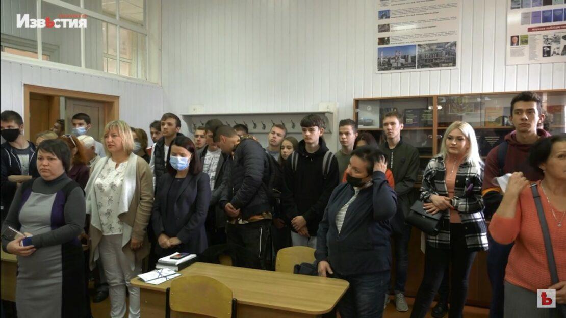 Новости Харькова: Открыли аудиторию в честь  Бориса Левченко