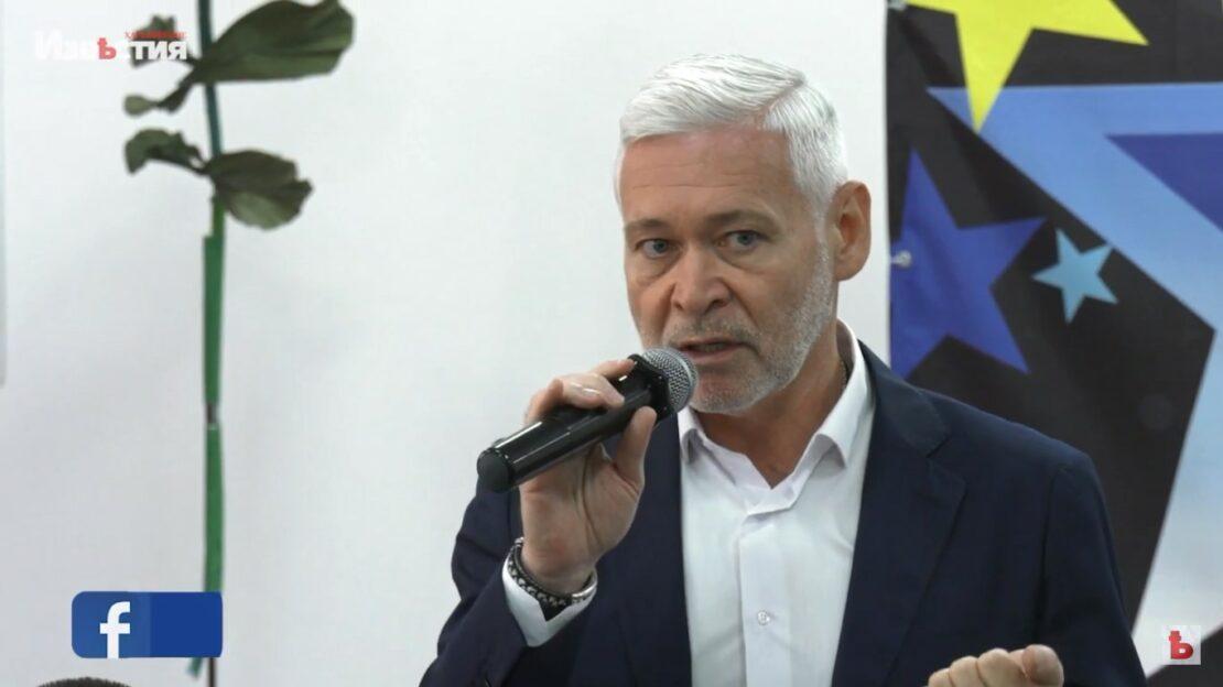 Новости Харькова: Родители школьников встретелись с Тереховым
