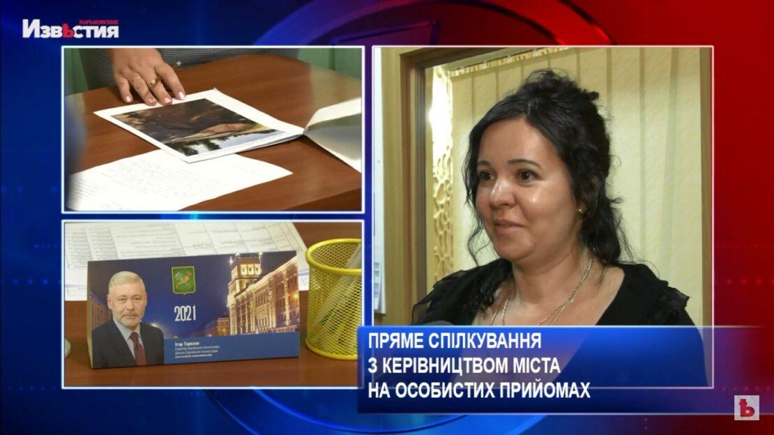 Новости Харькова: Игорь Терехов провел личный прием