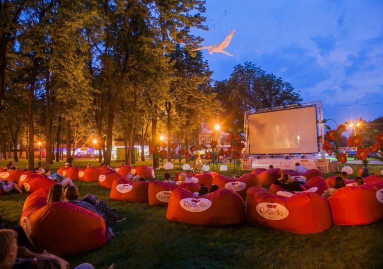 В парке Горького кинопоказы под открытым небом будут  до 18.09.2021