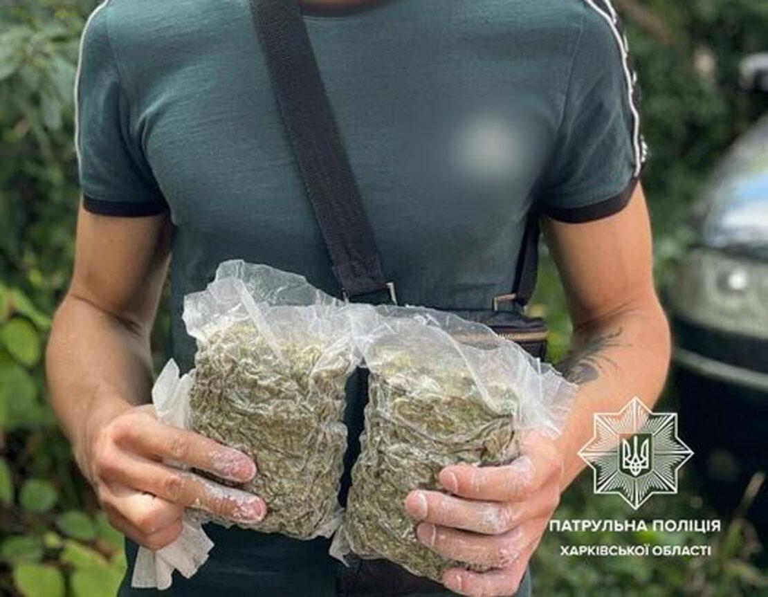 Наркотики в Харькове: Задержан закладчик с 200 гр каннабиса