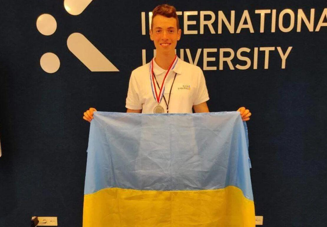 Новости Харькова: Илья Шкирко получит президентскую стипендию