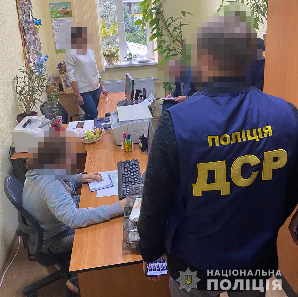 В Харькове на взятке задержали чиновницу Министерства обороны