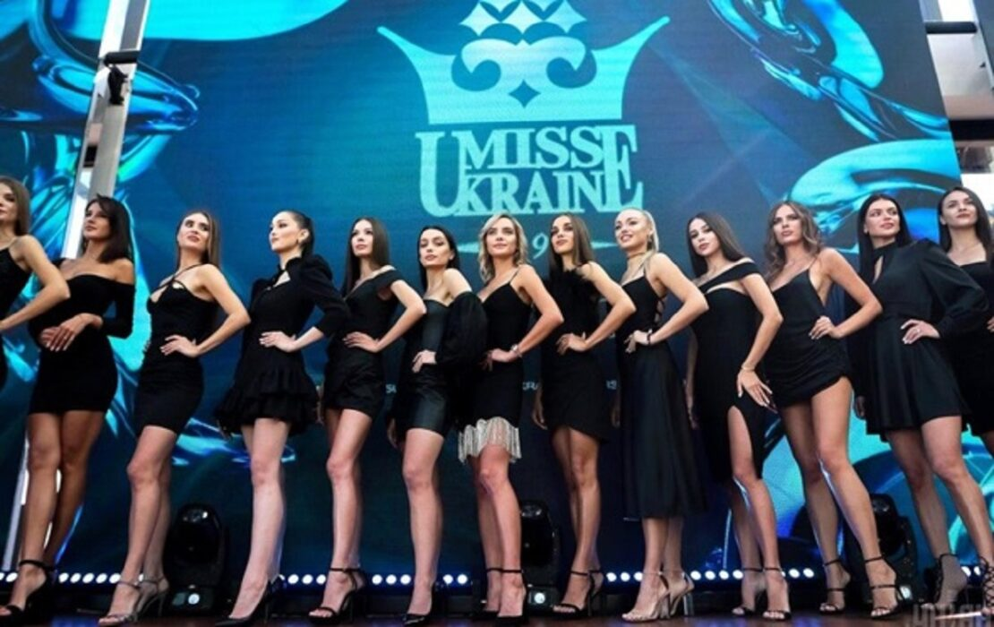 Мисс Украина-2021: Пять участниц из Харькова. Новости Харькова