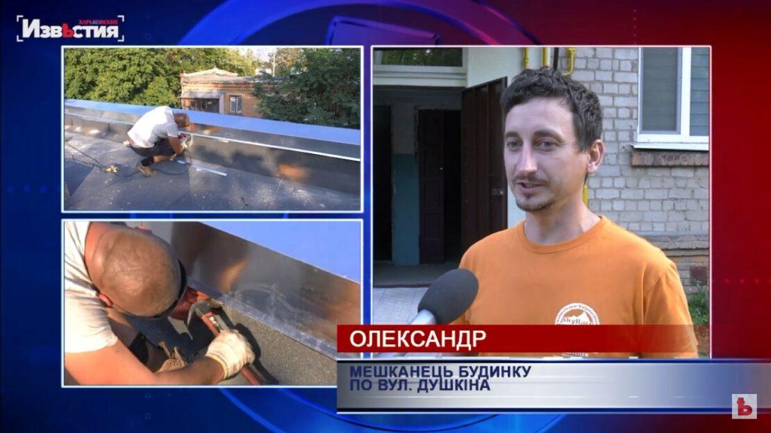 Результаты личных встреч харьковчан с Игорем Тереховым