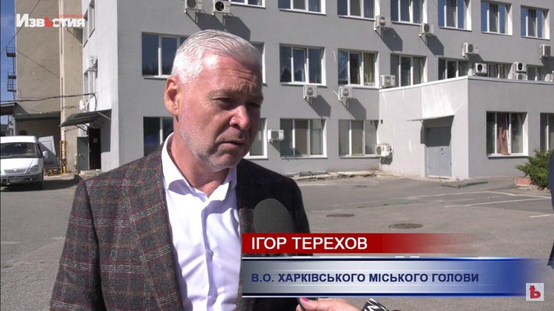 Новости Харькова: Какое предприятие в топе лучших