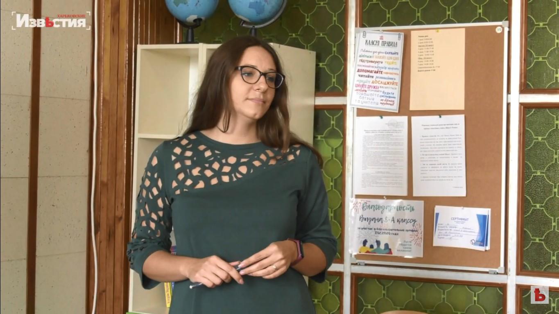 Новости Харькова: Как заинтересовать детей учится