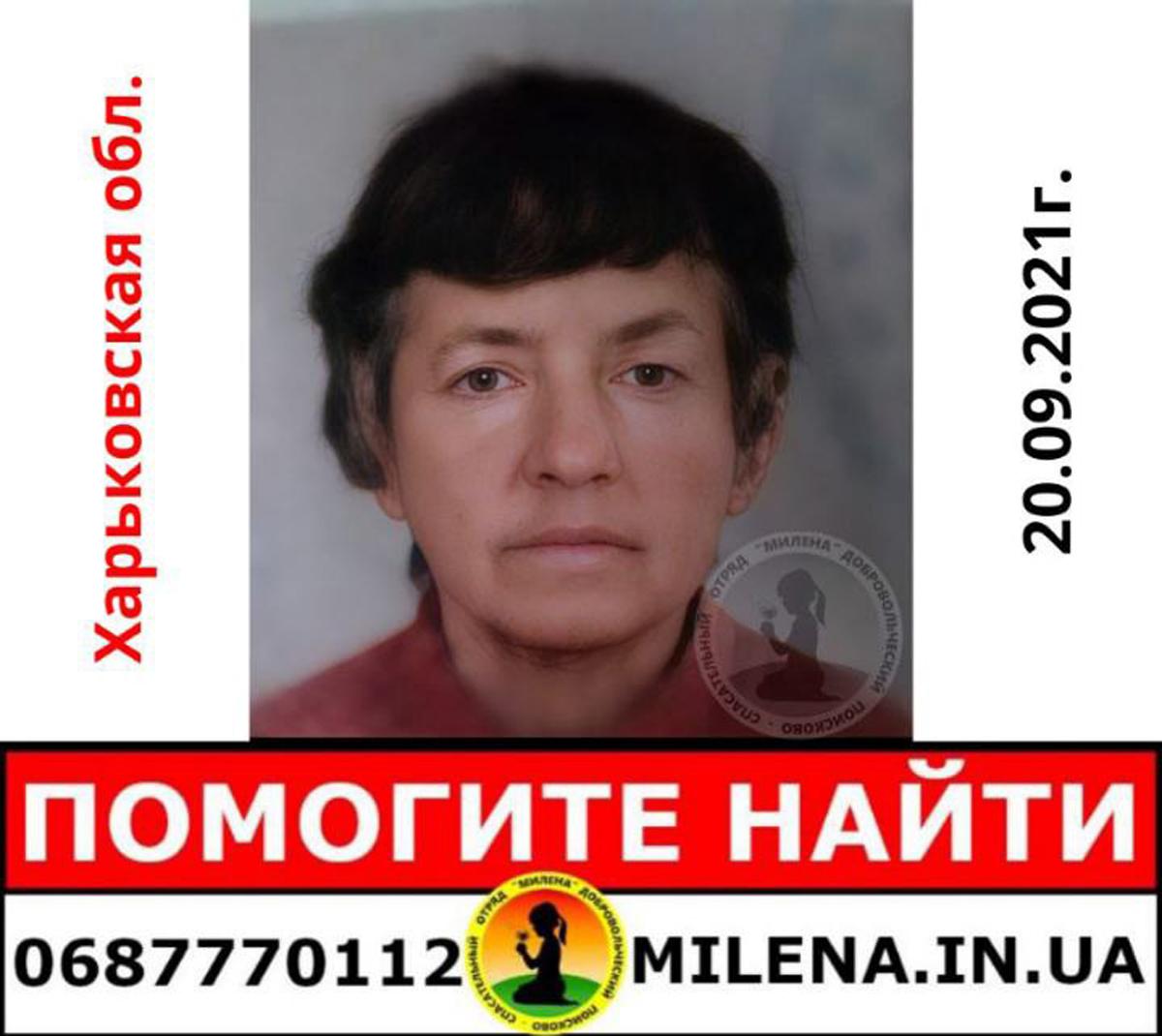 На реке Северский Донец пропала 79-летняя Тамара Жуковская: 14 сентября женщина на лодке плыла в сторону села Букино. Новости Харькова