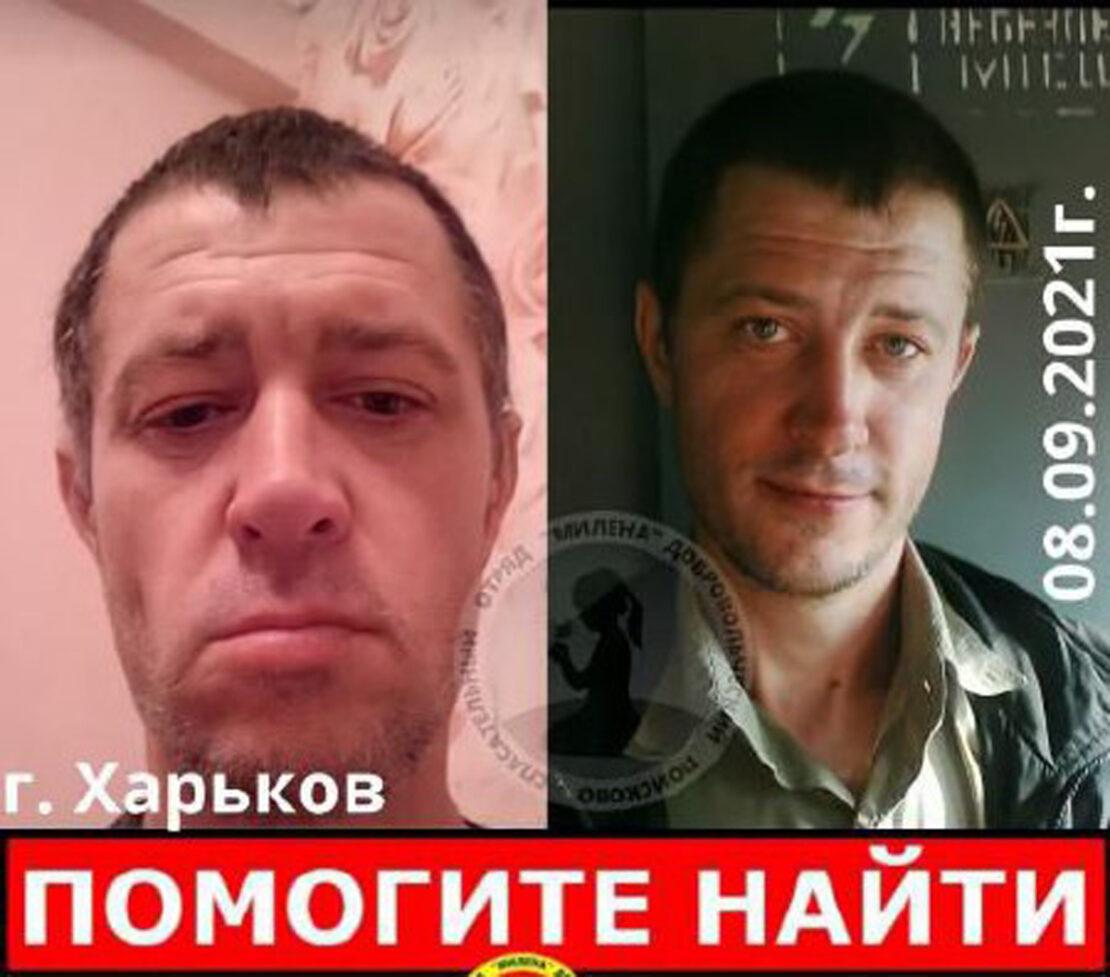 Помогите найти: В Харькове пропал Александр Ильин