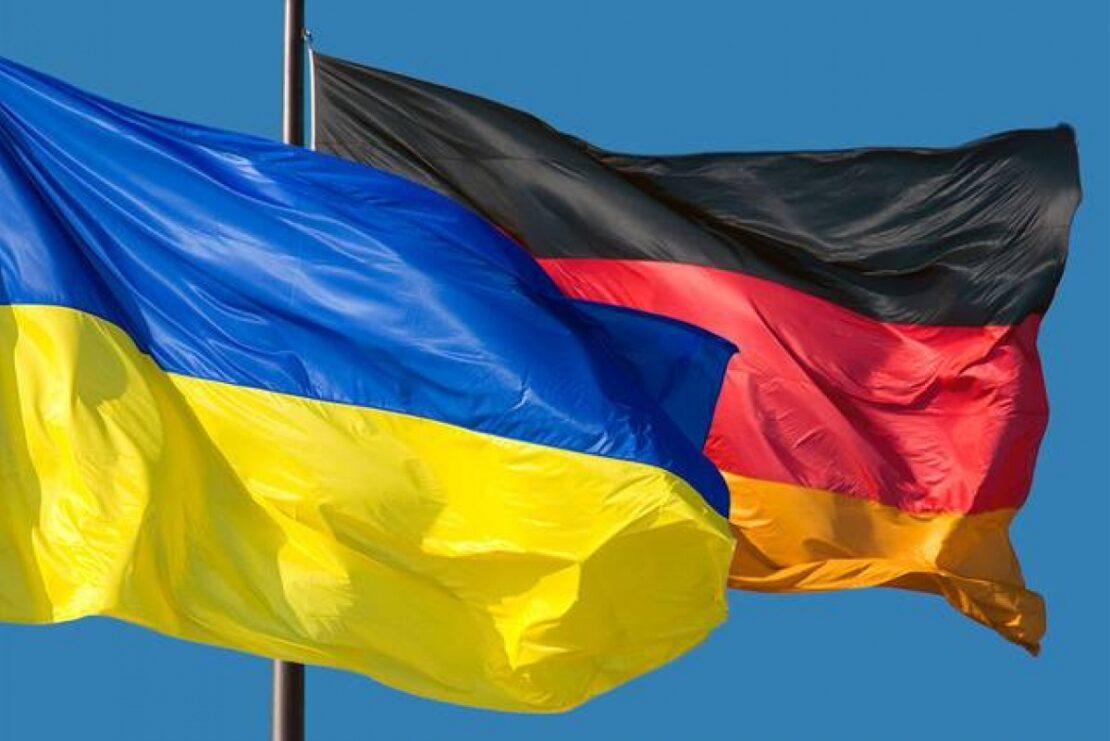 Новости Харькова: Германия планирует сотрудничать с Харьковом