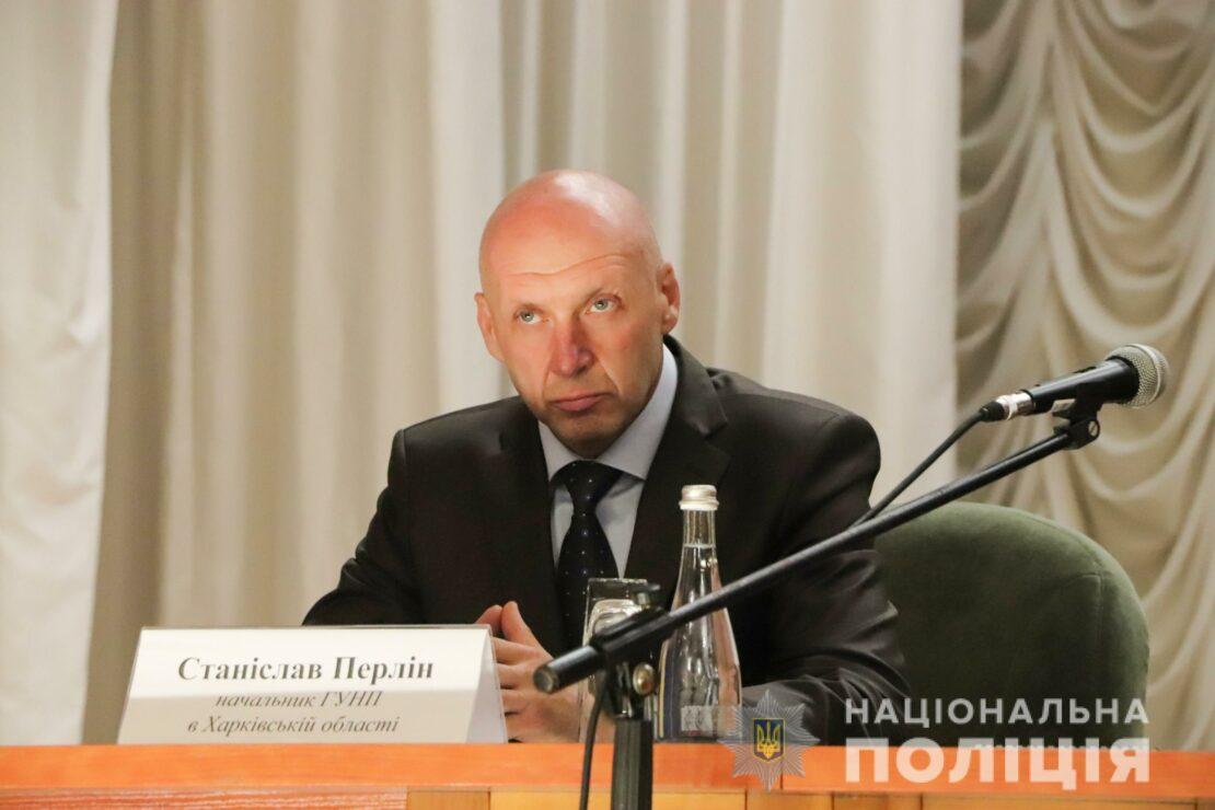 Новости Харькова: Нацполицию области возглавил Станислав Перлин