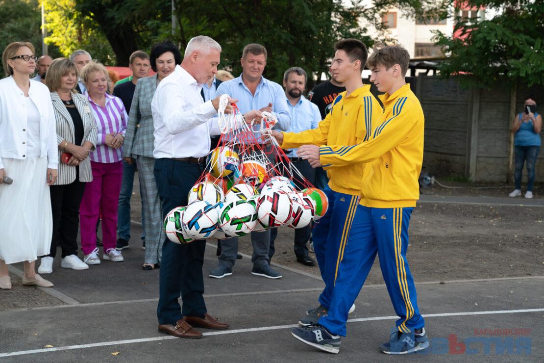 Новости Харькова: В городе открыли новый стадион