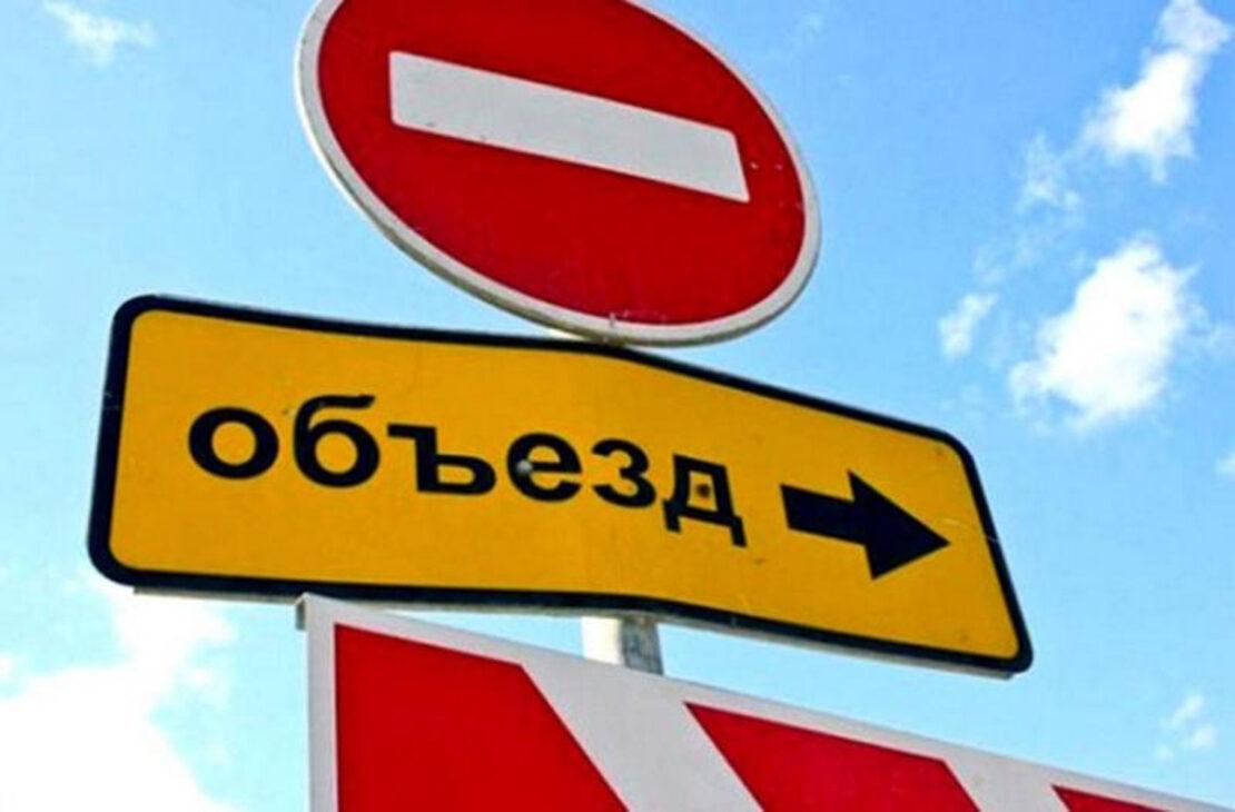 Улицу Маршала Бажанова в Харькове закроют для транспорта