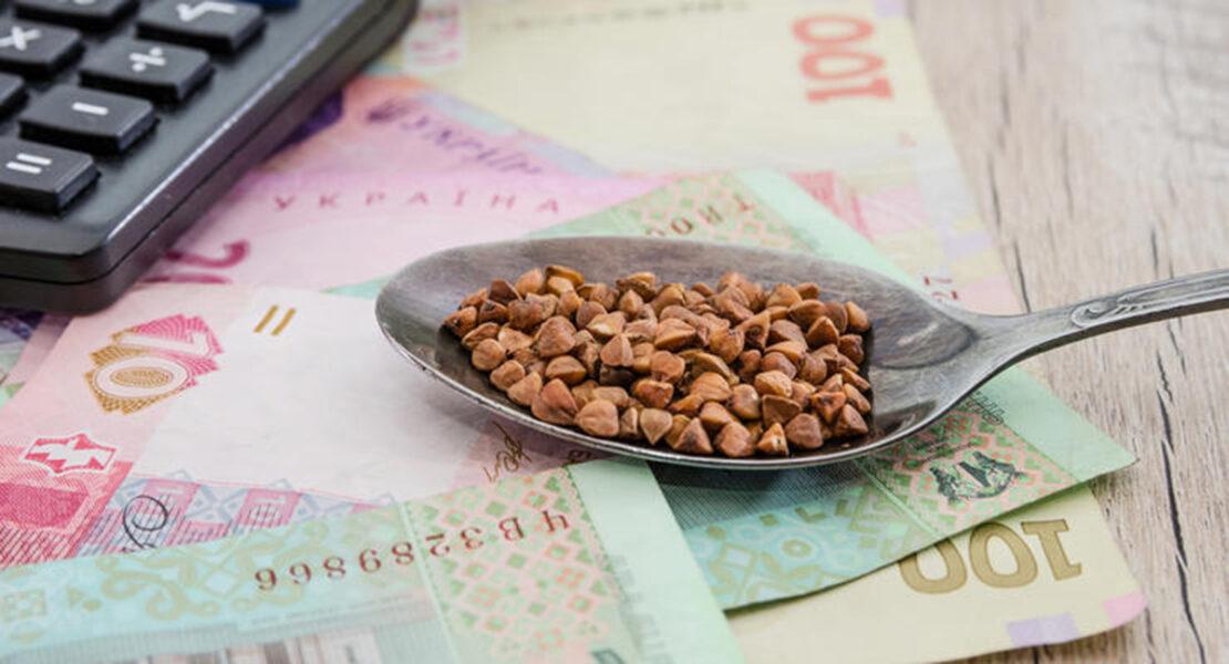 Новости Харькова: Цены на гречку и другие крупы