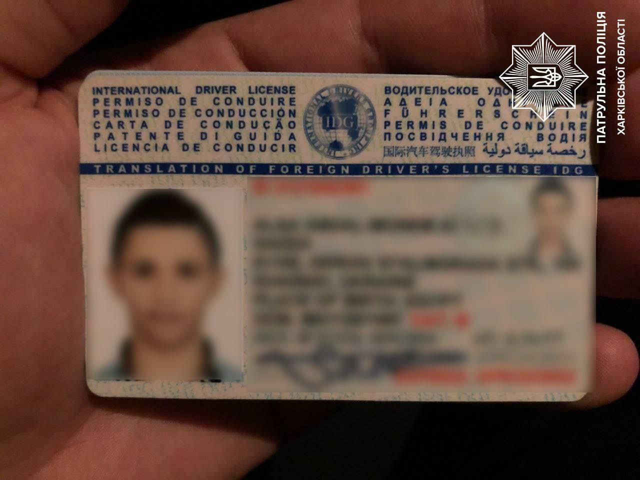 Поддельные права в Харькове - патрульные выявили три фальшивки