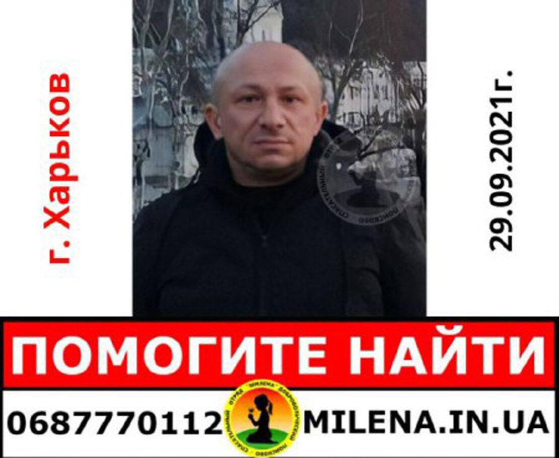Помогите найти: В Харькове пропал мужчина со шрамами - Роман Сандалюк