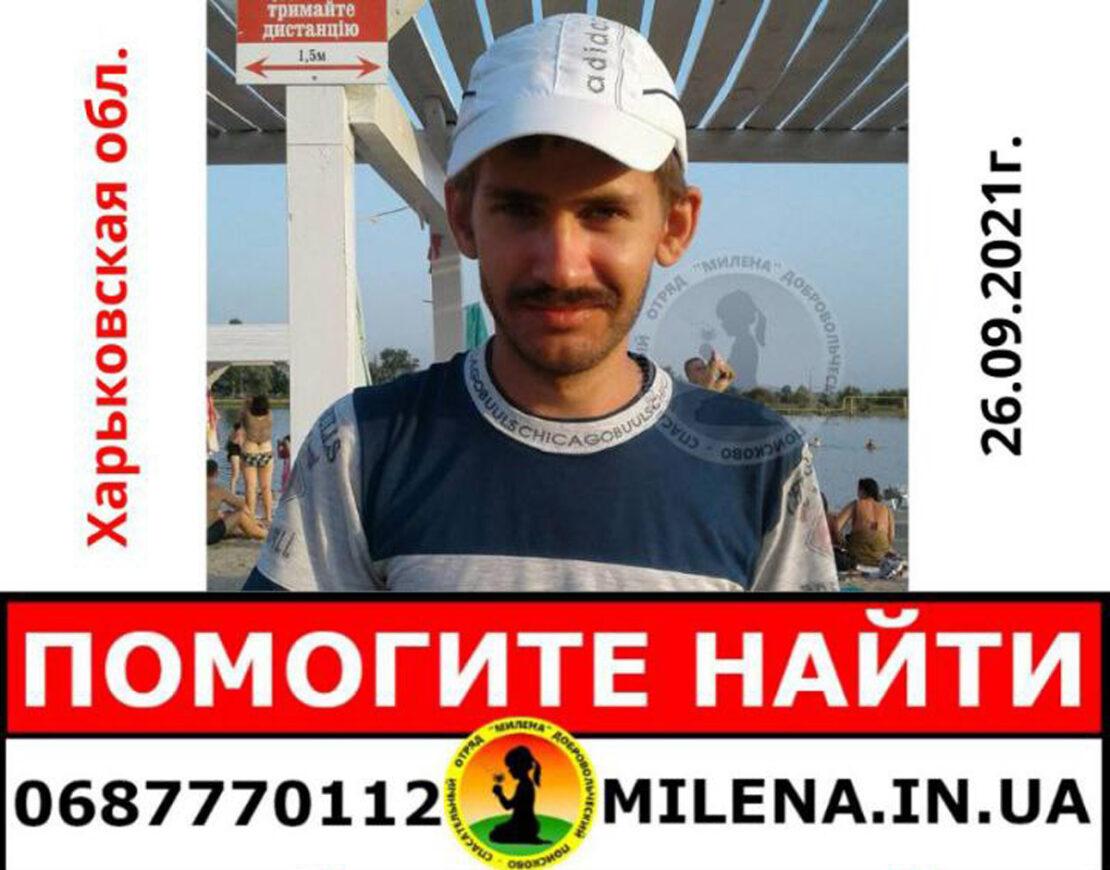 Помогите найти: На Харьковщине в поселке Андреевка пропал парень - Валерий Зиборов