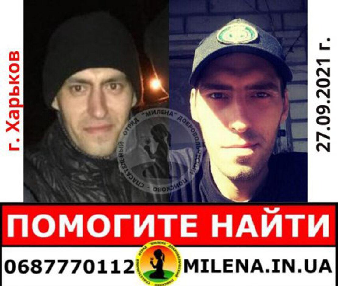 Помогите найти: В Харькове пропал мужчина - Денис Глинкин. На ноге тату головы льва