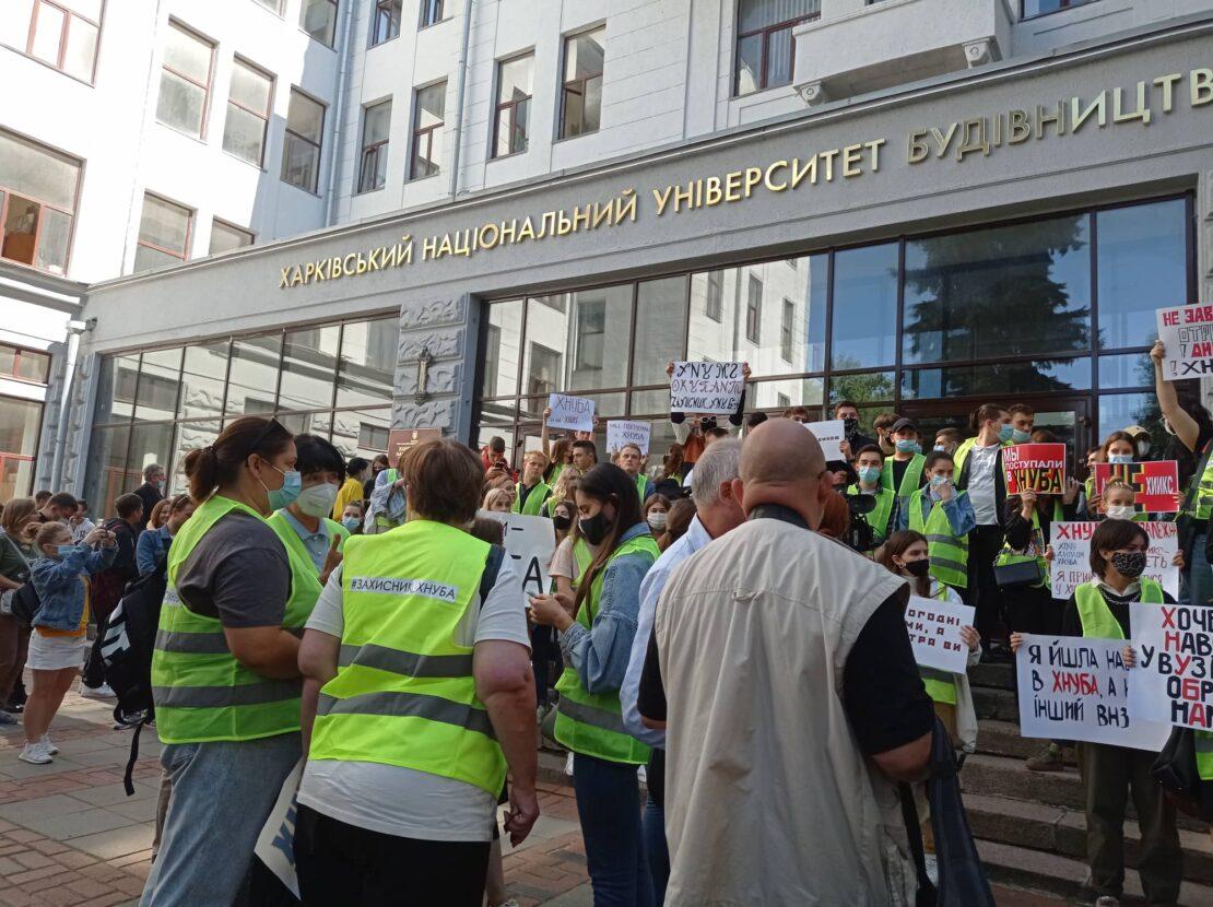 Новости Харькова: Университет строительства и архитектуры вышел на протест