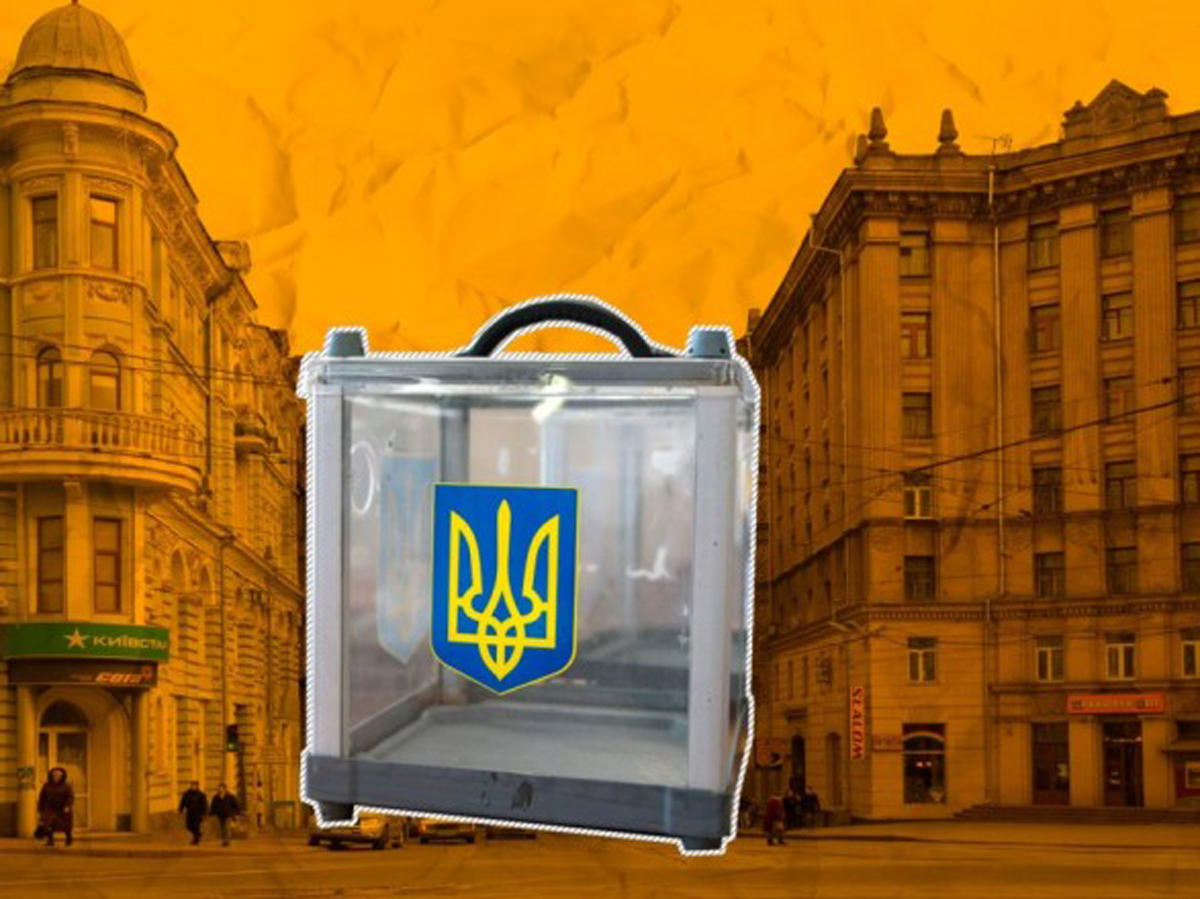Позачергові вибори мера Харкова: першими зареєструвалися Немічев і Добкін