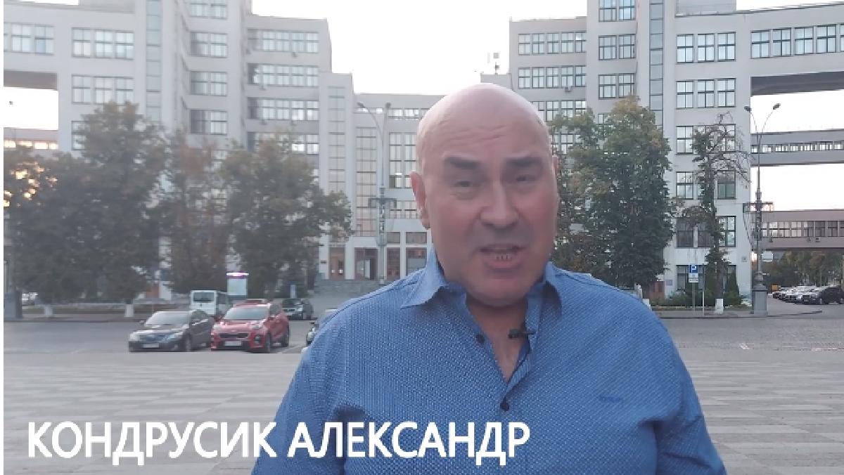Выборы мэра в Харькове: Саша Псих хочет стать единым кандидатом от оппозиционных сил