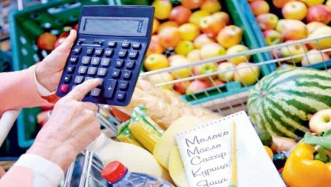 Новости Харькова: Вырастут цены на товары и услуги