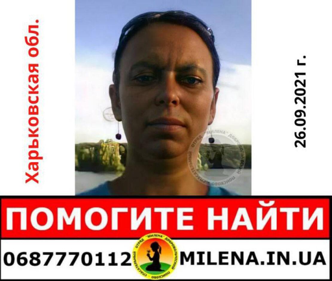 Помогите найти: На Харьковщине в селе Катериновка пропала женщина - Светлана Дудко