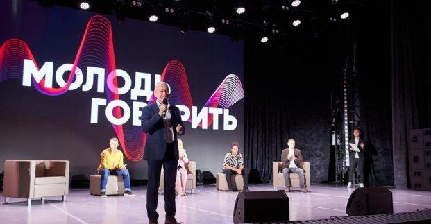 """Форум """"Молодежь говорит"""" прошел в Харькове 25.09.2021"""