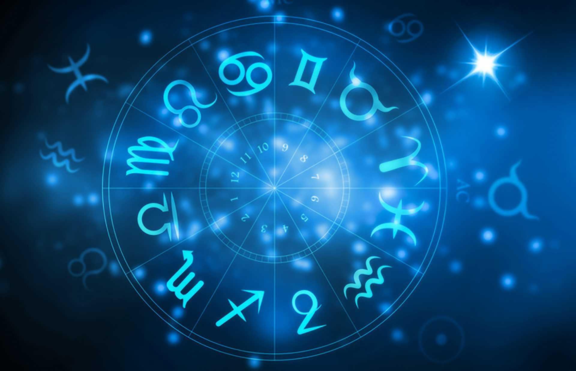 Гороскоп для всех знаков Зодиака на пятницу, 17 сентября
