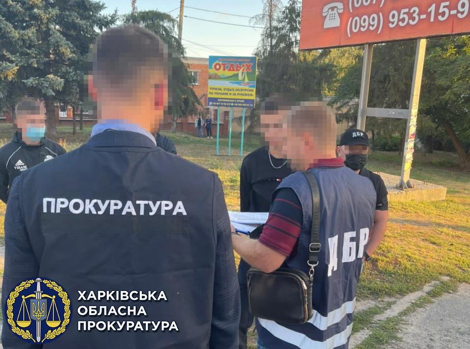 Прокуратура Харьков: В Купянске полицейский продавал наркотики