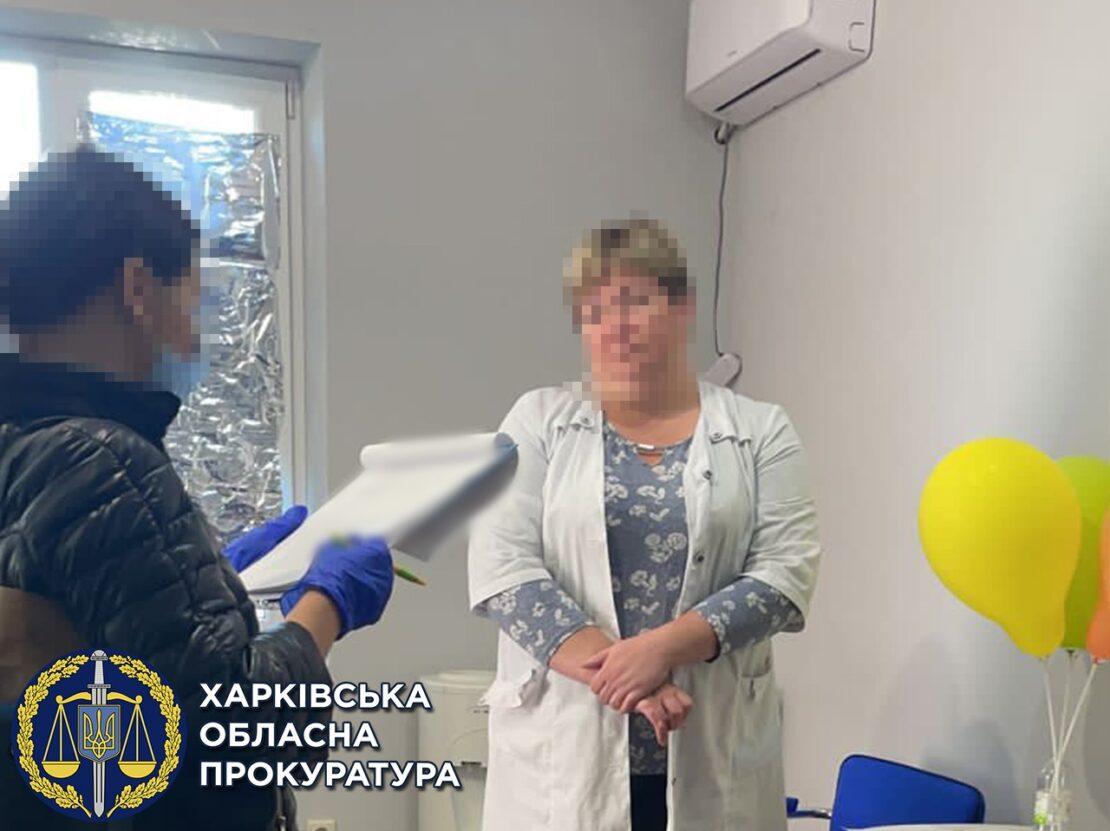 Новости Харькова: Поддельные ПЦР-тесты вносили в «Дій вдома»