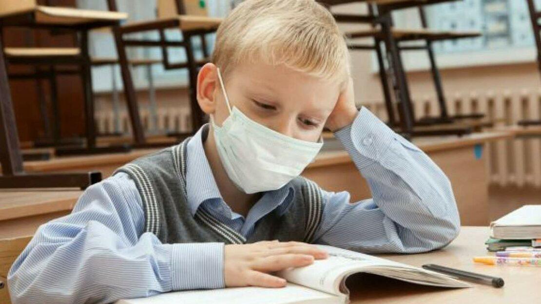 Новости Харькова: Кому разрешат посещать школу в карантин