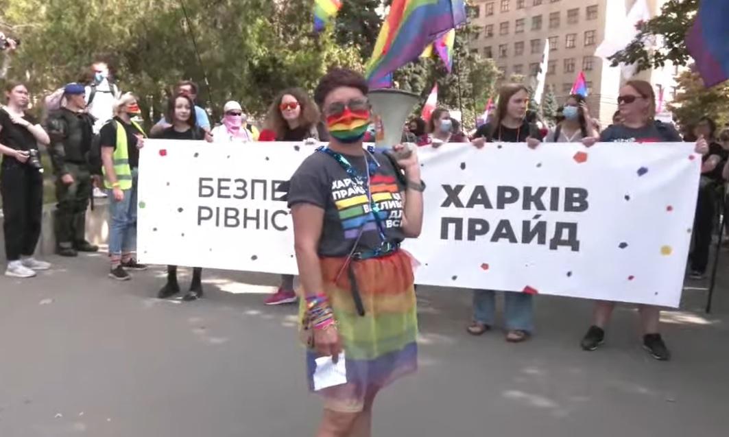 """В Харькове провели ЛГБТ-марш """"Харьков Прайд"""""""